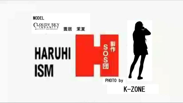 Haruhi_a_2