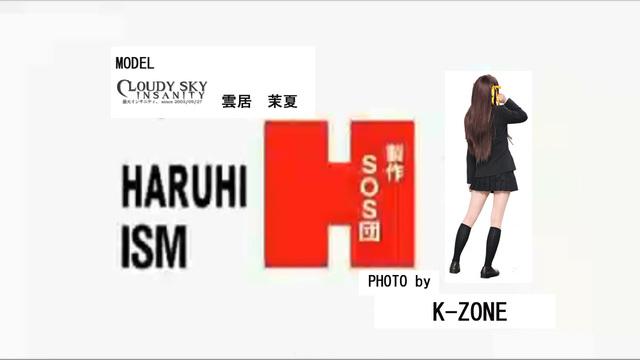 Haruhi_b_2